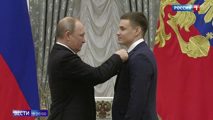 Лучшим молодым ученым России вручили президентские премии