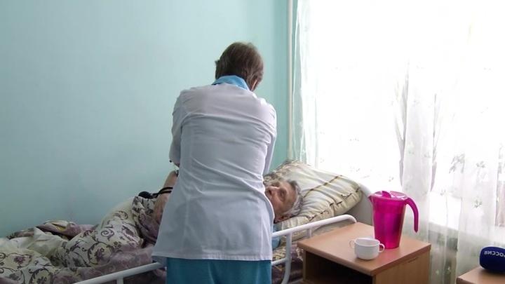 долголетие оренбургский дом престарелых отзывы