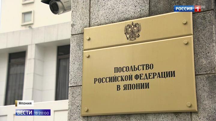 Через посольства России в Европе и Азии утверждают многовекторный курс внешней политики