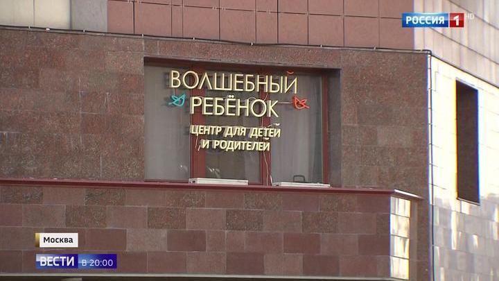 Женщина пострадала от рук частного акушерского центра, возбуждено уголовное дело