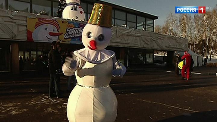 Битва снеговиков и трон для короля: выходные в Москве