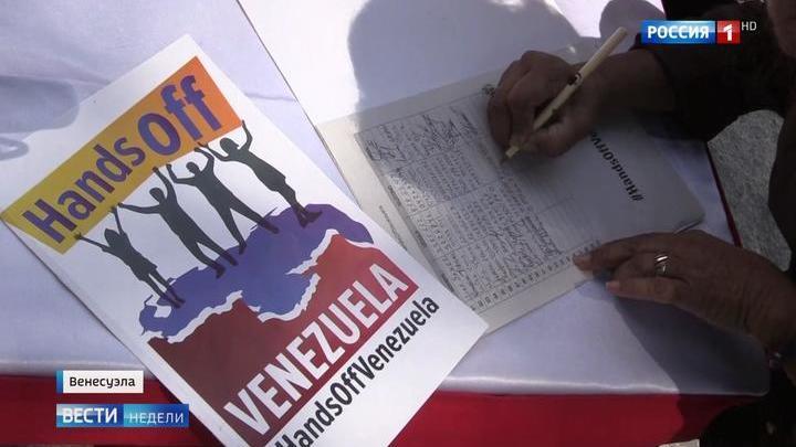 Венесуэла: военные учения и помощь населению