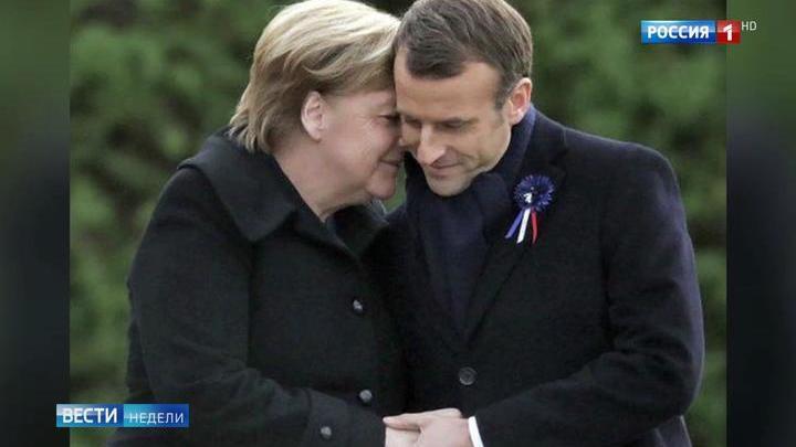 """Макрон """"изменил"""" Меркель с Трампом"""