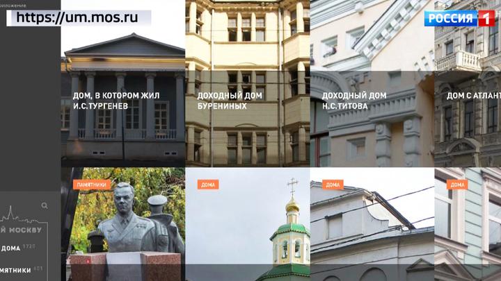 Для интернет-пользователей подготовили новые виртуальные туры по Москве