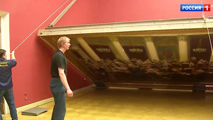 Гигантская картина Репина переезжает в Третьяковку