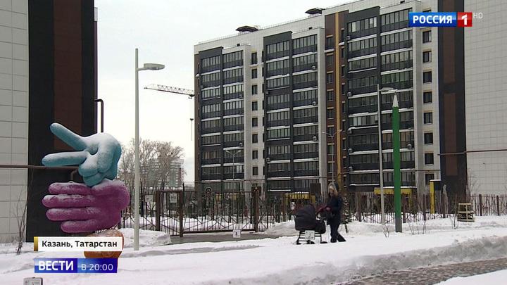 В Татарстане продемонстрировали новую модель ЖКХ