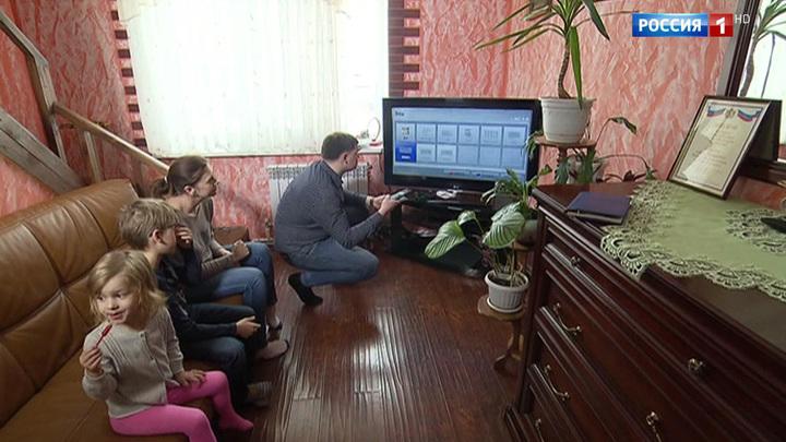 В РФ началась новая телевизионная эпоха - регионы переходят на цифровое вещание