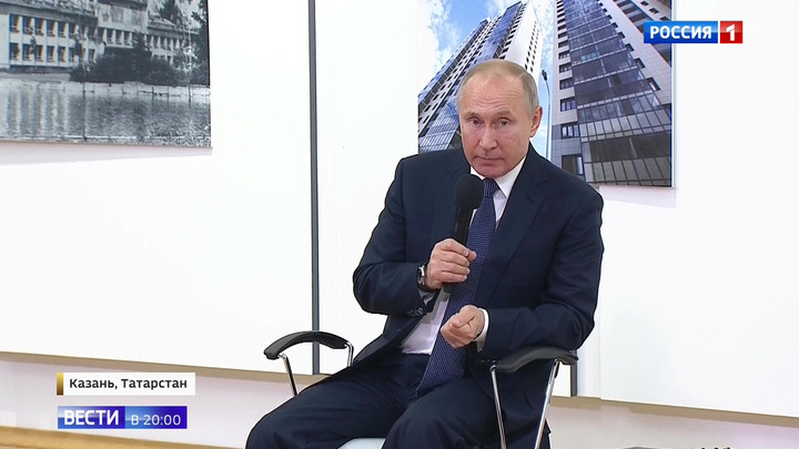 Защита дольщиков, утилизация мусора и городская среда: о чем говорил президент в Казани