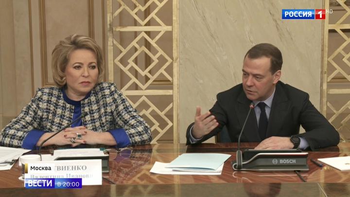 Вредные попытки: Матвиенко привела Медведеву примеры избытка регулирования