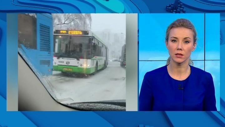 """""""Погода 24"""": сильный снегопад обрушился на центральную Россию и Черноземье"""
