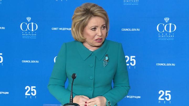 Матвиенко предлагает строже проверять кандидатов в сенаторы - и не только