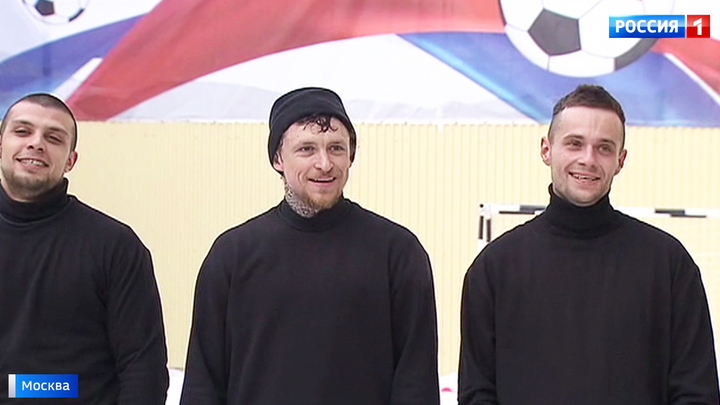 Лучший бомбардир СИЗО: арестант Мамаев сыграл в футбол в Бутырке