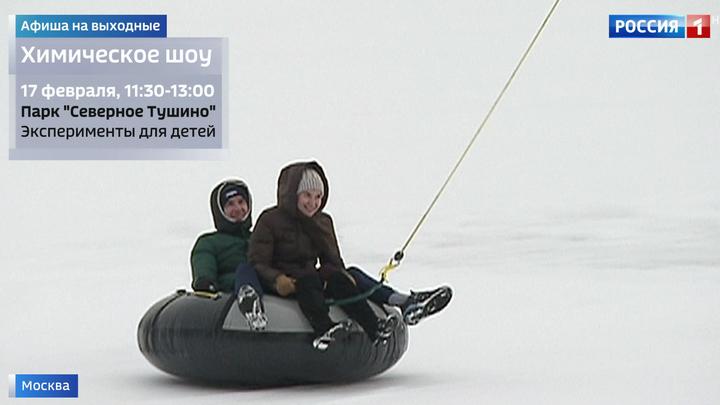 Танцевальный эксперимент, первое дыхание весны или гонка по ледяным лабиринтам: афиша на выходные