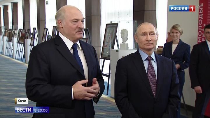 Итоги переговоров в Сочи, мастер-класс от Путина на татами и хоккей с Лукашенко