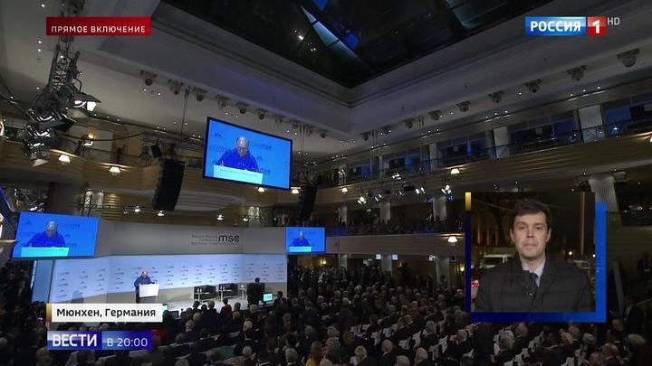 Мюнхенскую конференцию назвали важнейшей, одна из тем - Вашингтон