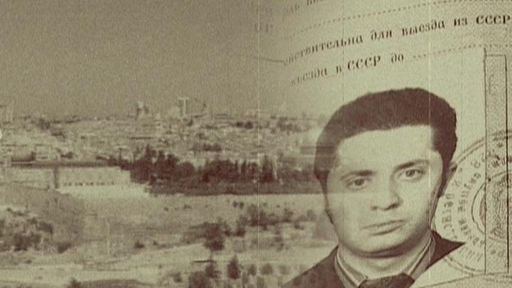 Расследование Эдуарда Петрова. Провал Каплана