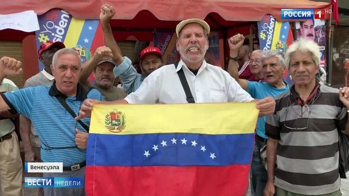 """Венесуэла: день """"икс"""" уже близко"""