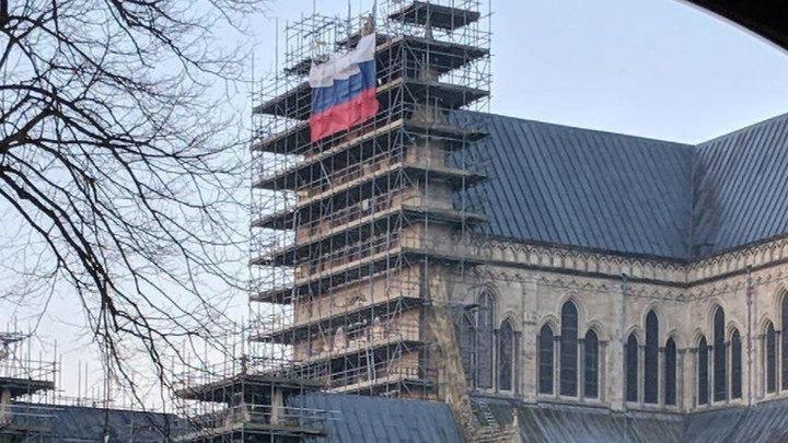 Посольство РФ в Лондоне: появление российского флага в Солсбери - это провокация