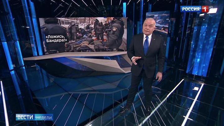 """""""Ябандеровец"""": высшие чины украинской полиции устроили флешмоб"""