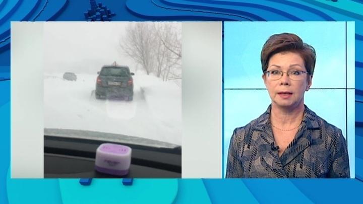 """""""Погода 24"""": снежный шторм бушует в Поволжье и Предуралье"""
