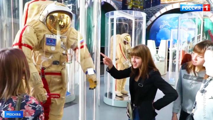 Интерактивные экспонаты на ВДНХ помогут детям лучше изучить Вселенную