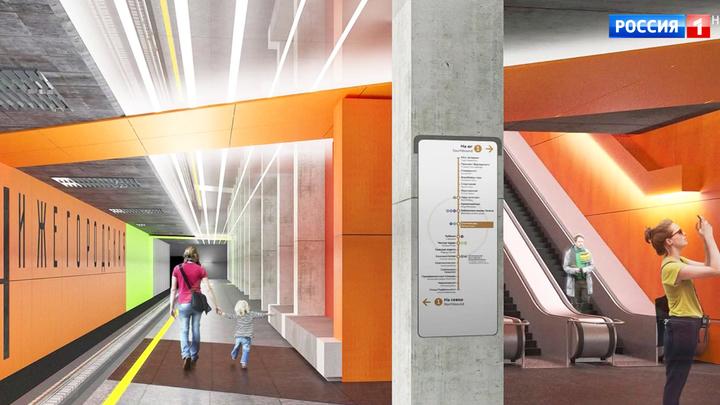 Первый участок Некрасовской линии столичного метро запустят уже летом