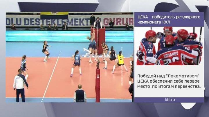 Волейбол: у сборной России есть все шансы выйти из группы