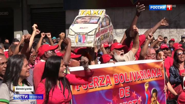 """""""Мадуро, ты рулишь"""": пока Гуайдо прячется за охранников, люди танцуют в поддержку президента"""
