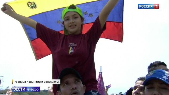 Музыка за и против Мадуро: на границе Венесуэлы проходят два фестиваля-антагониста
