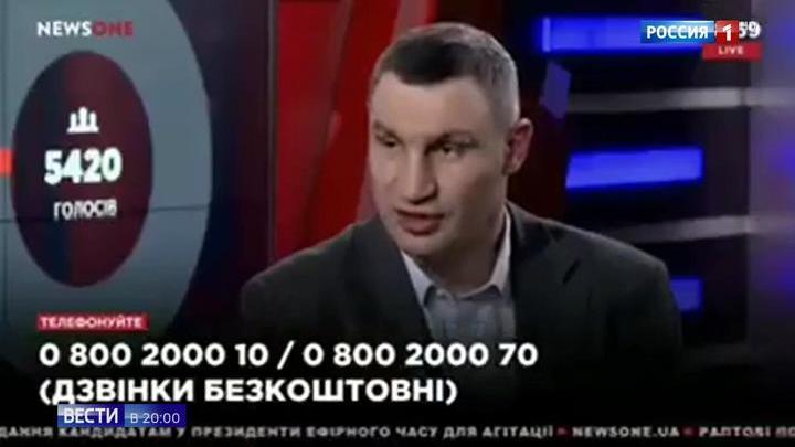 Кличко назвал достижением рост смертности в больницах Киева