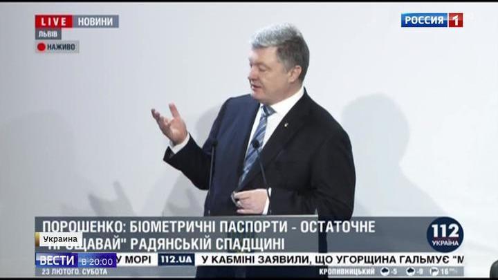 Украина: покупка голосов Порошенко и травля Опанасюк