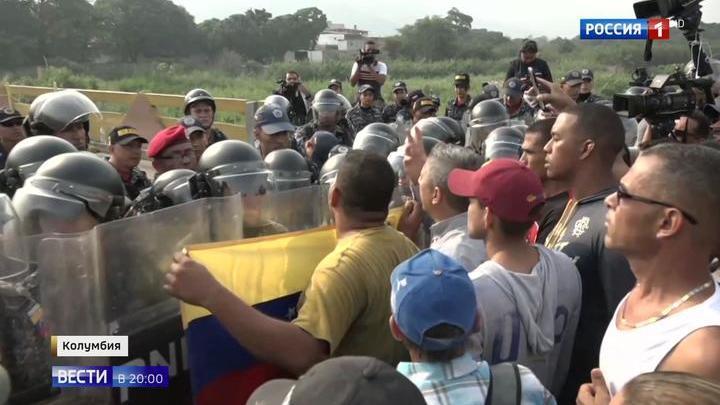 Венесуэла перекрыла путь машинам с сомнительным грузом