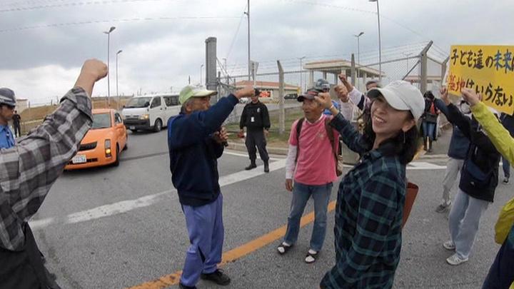 Жители Окинавы выскажутся о переносе военной базы США