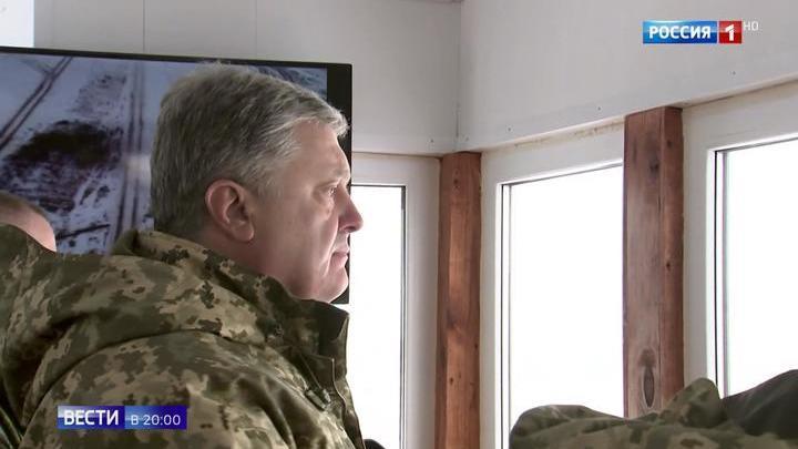 Ляшко призвал расстрелять Порошенко за коррупцию, Савченко пригрозила майданом