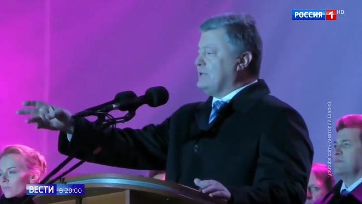 Предвыборная Украина: Порошенко щипает людей, а Зеленский грозит ему тюрьмой