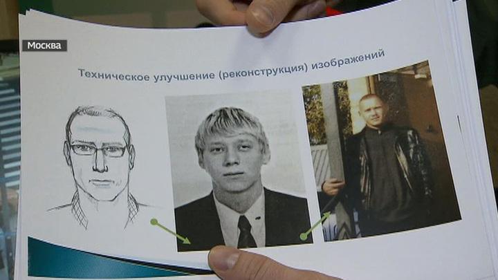 Председатель СК Александр Бастрыкин поставил перед подчиненными новые задачи