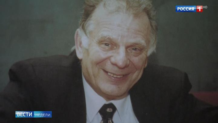 Алферов скончался за две недели до дня рождения