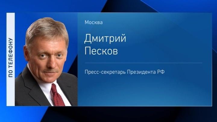 Лавров и Песков прокомментировали ситуацию с ПАСЕ