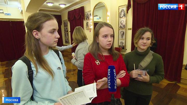 Московские школьники смогут бесплатно ходить в театр
