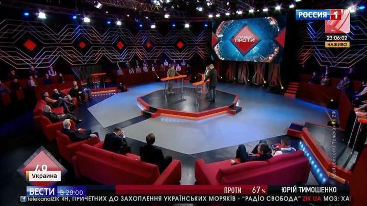 """""""Тупой и еще тупее"""": Тимошенко о Порошенко и Луценко"""