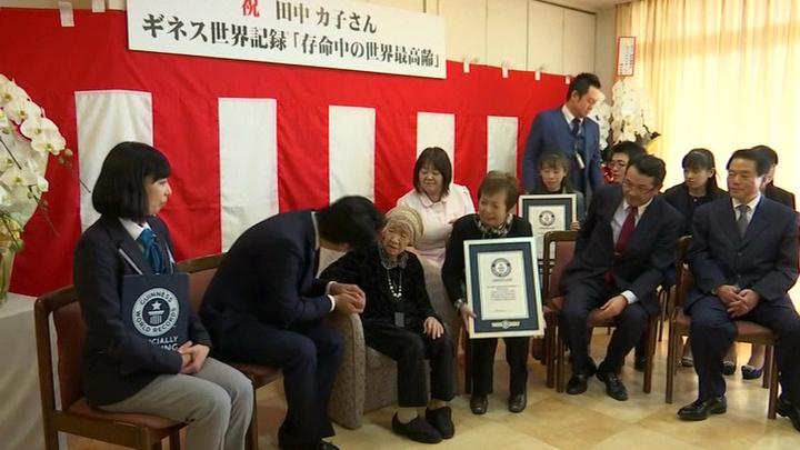 116-летняя японка стала самым старым человеком в мире