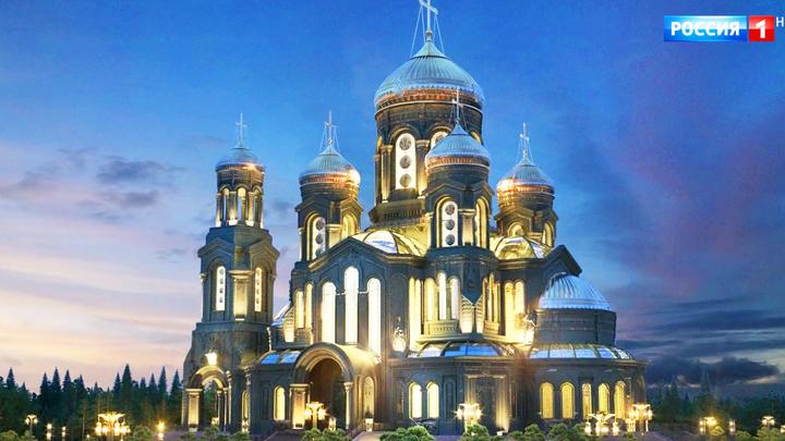 Для главного храма Вооруженных сил РФ создается уникальная икона
