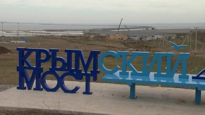 Начало положено: по Крымскому мосту поехали первые поезда
