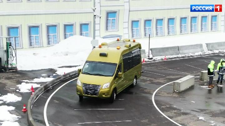 В Подмосковье появится полигон для испытаний беспилотных автомобилей