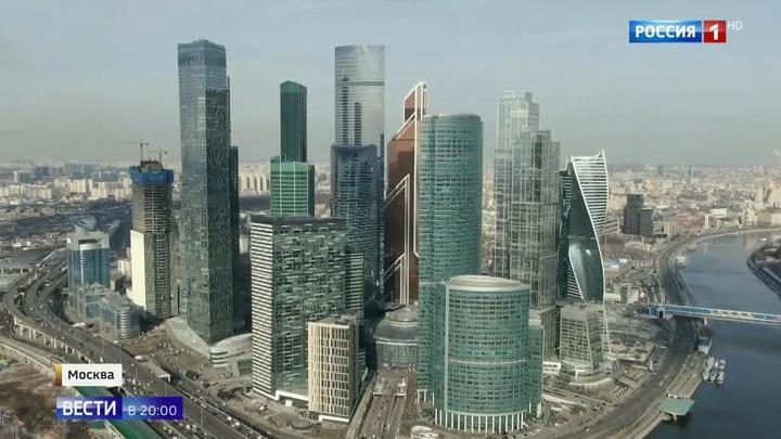 """Началось переселение правительства России в небоскреб """"Москва-Сити"""""""