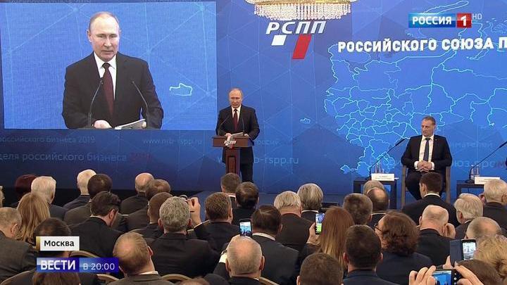 Путин поручил бизнесу снизить ипотечные ставки