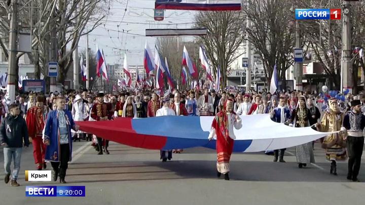 Крымская весна: на полуострове празднуют пятую годовщину воссоединения с Россией