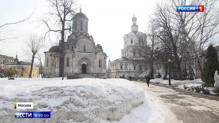 РПЦ просит вернуть Спасо-Андроников монастырь