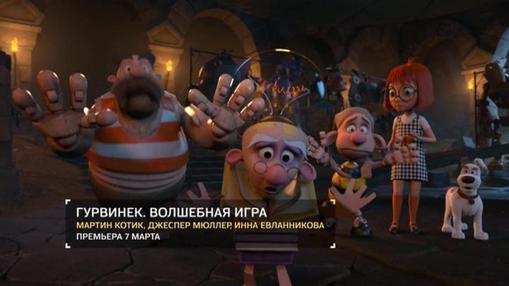 """Программа """"Индустрия кино"""" от 15 марта 2019 года"""