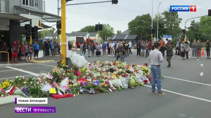 """Бойня в мечетях: конец """"эпохи невинности"""" для Новой Зеландии"""